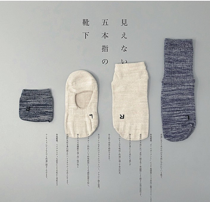 *普通に見えて実は中が5本指に分かれている元祖『見えない五本指の靴下』特殊編機『ホールガーメント』により無縫製にて立体的に編み立てています。通常の5本指に比べ非常に履きやすく、無縫製により履き心地は抜群です。指を包み込む事により蒸れも感じずしっかりと汗を吸収し快適に過ごすことが出来、冷え取り効果も期待できます。糸はドイツ生まれのアクリルファイバー、ドラロン糸を使用。ドッグホーン形状という特殊断面により毛細管現象を促し、綿などの天然繊維を凌ぐ高い吸汗性と抗菌防臭性を兼ね備えたハイクオリティな糸となります。特殊編機、ハイクオリティな原糸により女性から男性までワンサイズにてどなたでも快適に履きこなせます。ご自分用に。また日頃の感謝を込めたちょっとしたプレゼントにも最適です。詳しくはweb shopをご覧下さい。